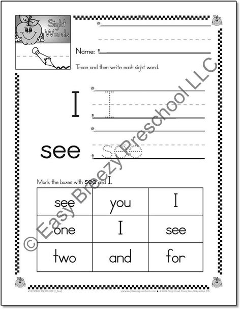 easy breezy preschool curriculum