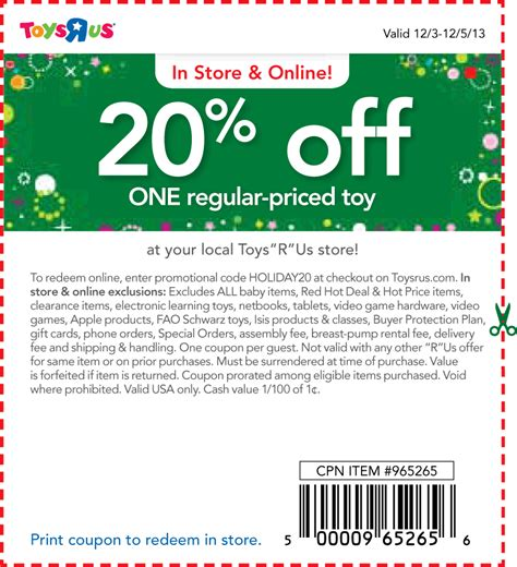 toys r us online coupon codes 2018