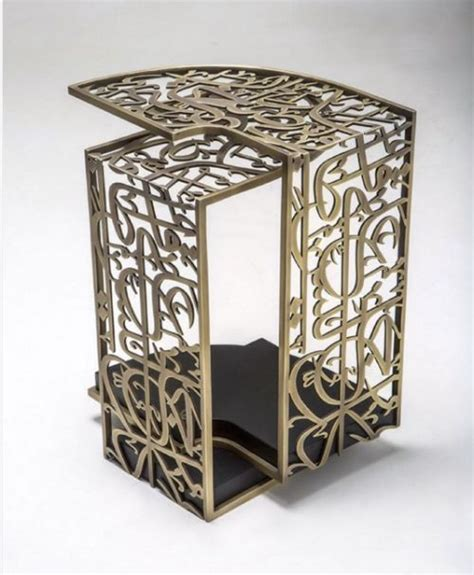 unique arabic calligraphy side table  designer iyad naja
