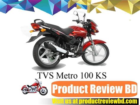 tvs metro 100 ks motorcycle price in bangladesh and specification
