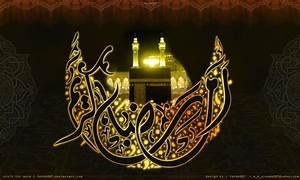 HD wallpaper- Arabic calligraphy - ramazan kareem by ...