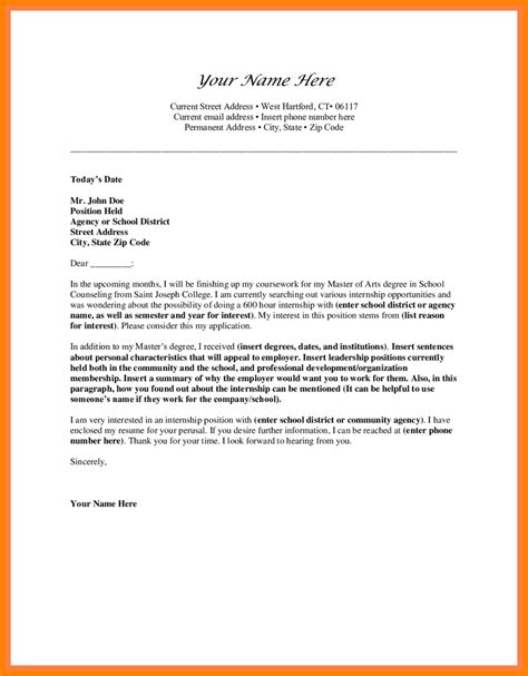 14740 application letter format 9 the format of an application letter new tech timeline