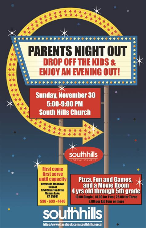 Parents Night Out! #colourful #flyer #poster Flyers