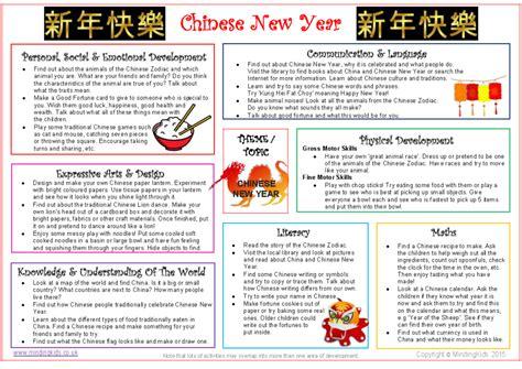 Chinese New Year Activity Ideas Sheet Mindingkids