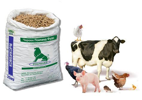 Sheep & Lamb Feed-maryland