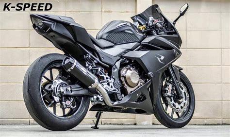 Custom Honda CBR Motorcycle