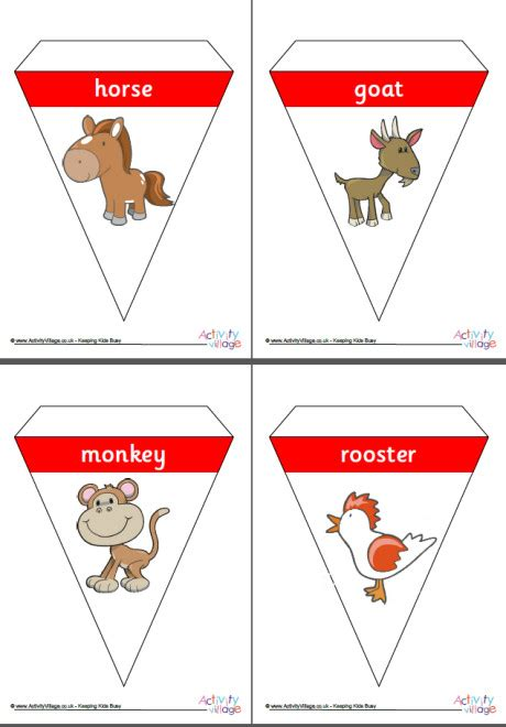 chinese zodiac bunting