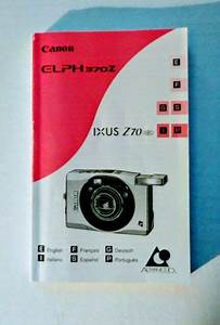Canon Elph 370z Instruction Manual Guide Book 1998