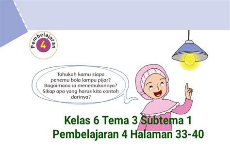 Terimakasih sudah membaca artikel ini, semoga materi dan kunci jawaban tematik kelas 5 tema. Kunci Jawaban Buku Bahasa Sunda Kelas 6 Halaman 34 - Guru ...