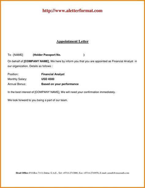 character certificate format    fresh bank