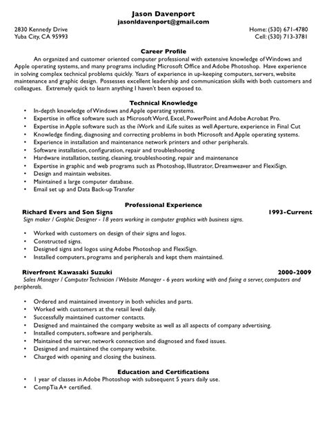 Educational Technology Resumes by Resume Tech