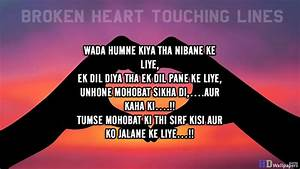 BROKEN HEART QUOTES IN HINDI WITH PICTURES image quotes at ...