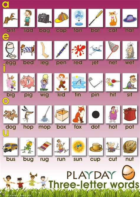 12 letter words worksheets three letters words waytoohuman free 31637
