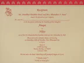 indian wedding invitation quotes indian wedding invitation wording template shaadi bazaar