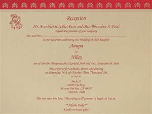 Indian wedding invitation wording template shaadi bazaar for Wedding invitation wording from bride and groom in india