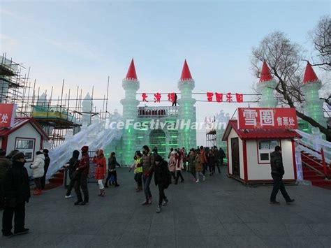 harbin songhua river ice snow happy valley