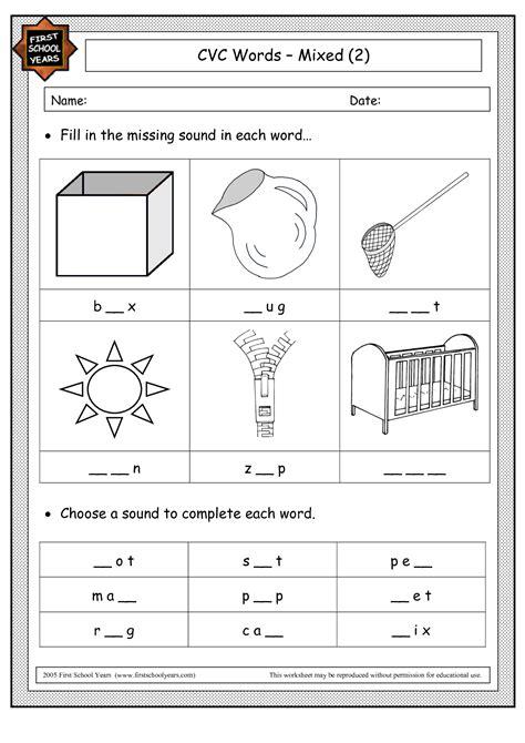 cvc worksheet kindergarten quiz printable worksheets