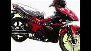 Next Yamaha Jupiter Mx King 150