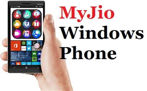 myjio app for windows 10 my jio app
