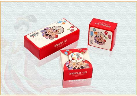 长沙月饼包装礼盒定制_月饼包装礼盒_长沙纸上印包装印刷厂(公司)