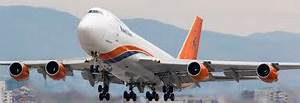 Kam air purchases airbus a340 'to boost aviation industry ...