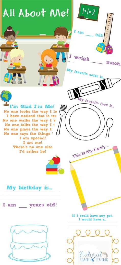 The Best All About Me Preschool Theme Printables  Natural Beach Living