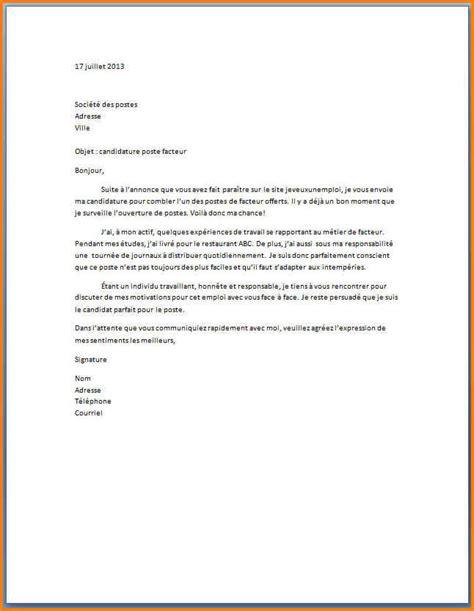 5 lettre de motivation vendeur sans experience format lettre