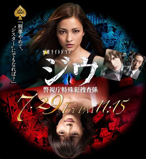 drama fans org index korean drama jiu japanese drama episodes english sub online free