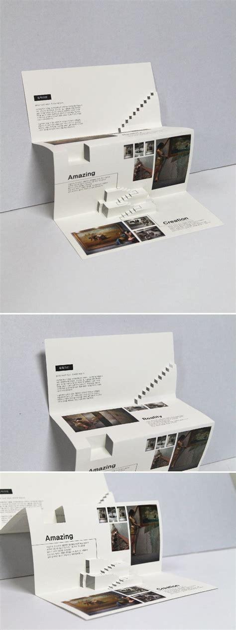 Hstudio • grafica & comunicazione. 튜릭아트 전시회 리플렛 리디자인   팸플릿 디자인, 기업 브로셔 ...