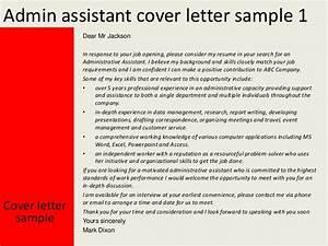 Cover Letter For Higher Education Cover Letter For Administrative Assistant Job Google