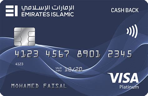 An islamic credit card can be applied through imoney by using our free online calculator. Emirates Islamic - Cashback Card