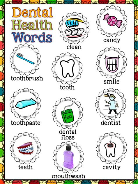 dental health freebie february ideas and activities