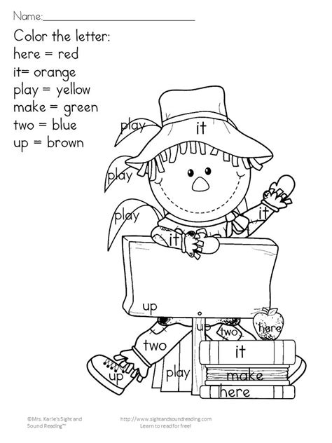 printable fall coloring pages color  lettersight word sight word coloring fall coloring
