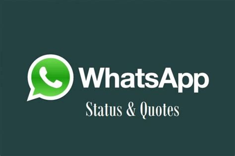 30 Best Whatsapp Quotes And Messages