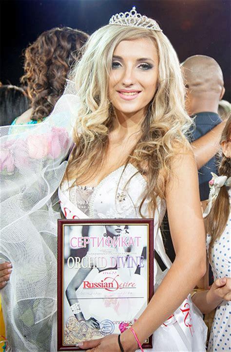 webcast sexy ukrainian women compete  single