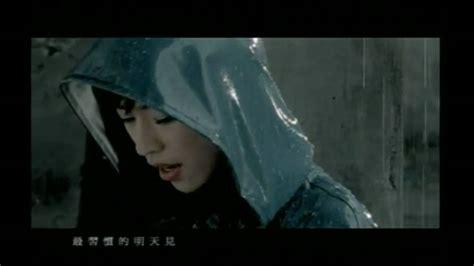 """王心凌 Cyndi Wang """" 明天見 """"(2004)hd Youtube"""