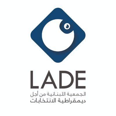 lade uv c arab org