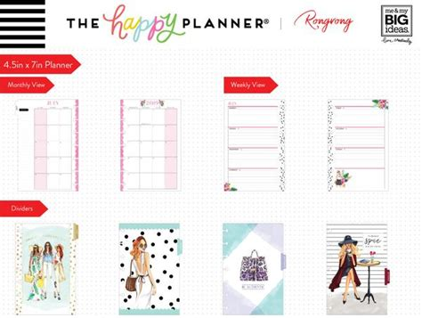 2019 mini happy planner mini happy planner 174 x rongrong hustle 12 month