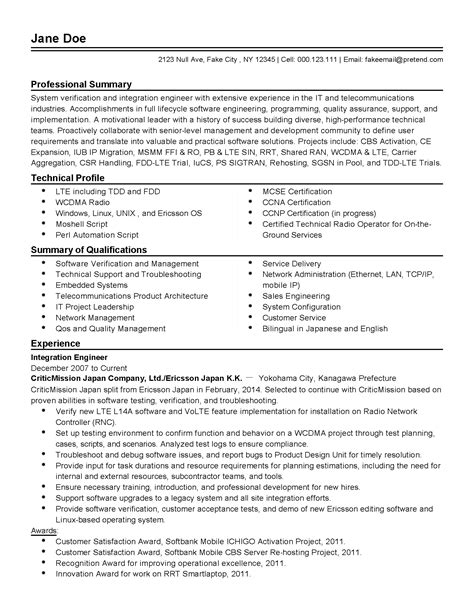 Baker Resume Summary Exles by Professional Telecommunications Software Engineer