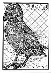 Aboriginal Ins Free Coloring Pages
