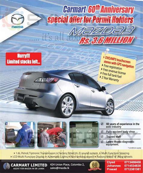 Mazda3 For Rs 3,600,000.00 In Srilanka