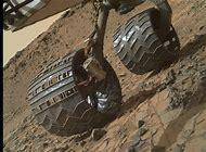 Mars Rover Curiosity Aliens