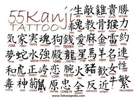 Tattoo Tribal Writing 1