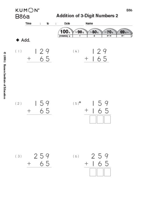 kumon multiplication worksheets free 4th grade