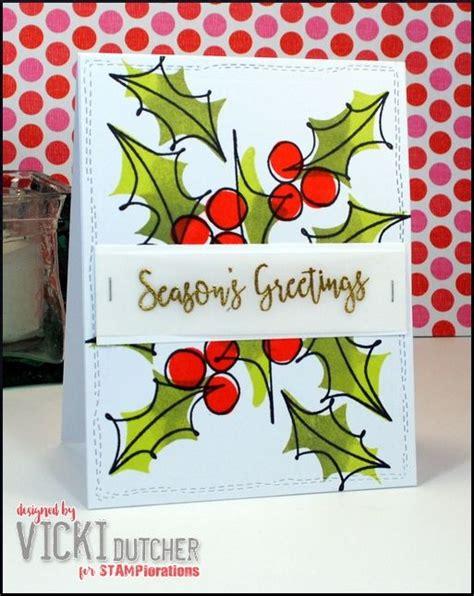 layeredhollyjpg  simple christmas cards