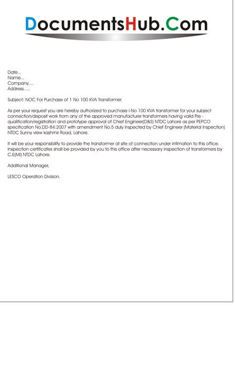 noc code  purchaser documentshubcom