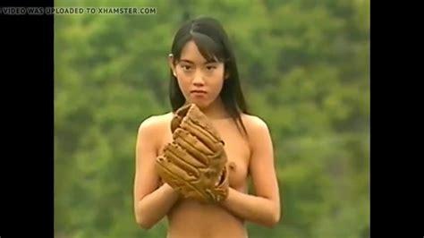 Nude Japanese Funny Girl Play Baseball