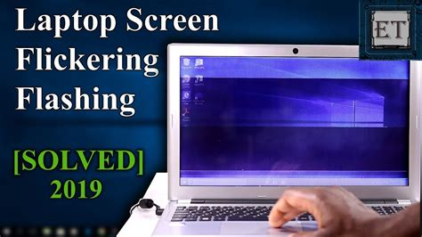 laptop test 2019 how to fix flickering or screen on windows pc