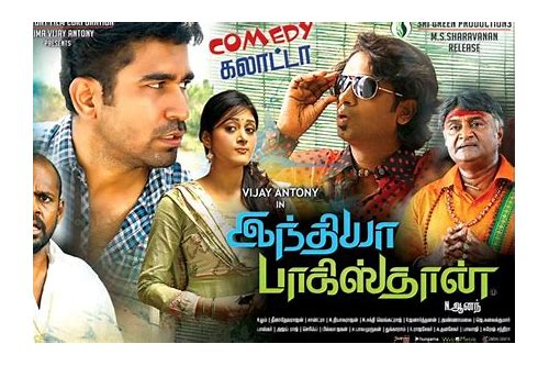 touring talkies tamil film songs download