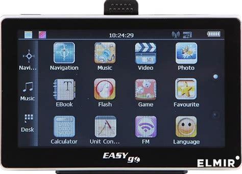 GPS навигатор EasyGo 555 купить   ELMIR - цена, отзывы ...